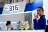 Каждая вторая ипотека ВТБ выдана по льготной ставке 6,5%